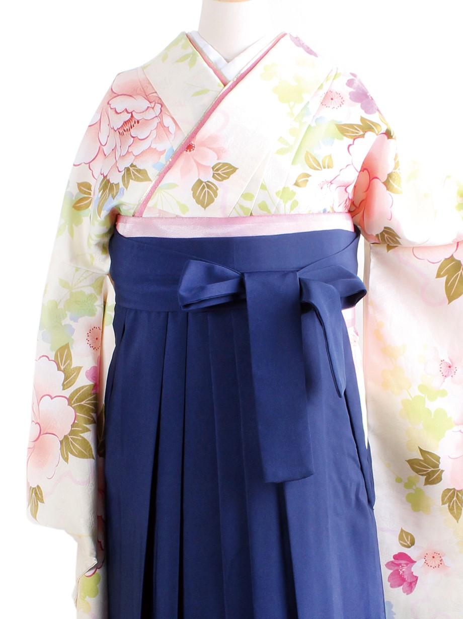 アイボリー地に牡丹・紺袴(二尺袖)/卒業式