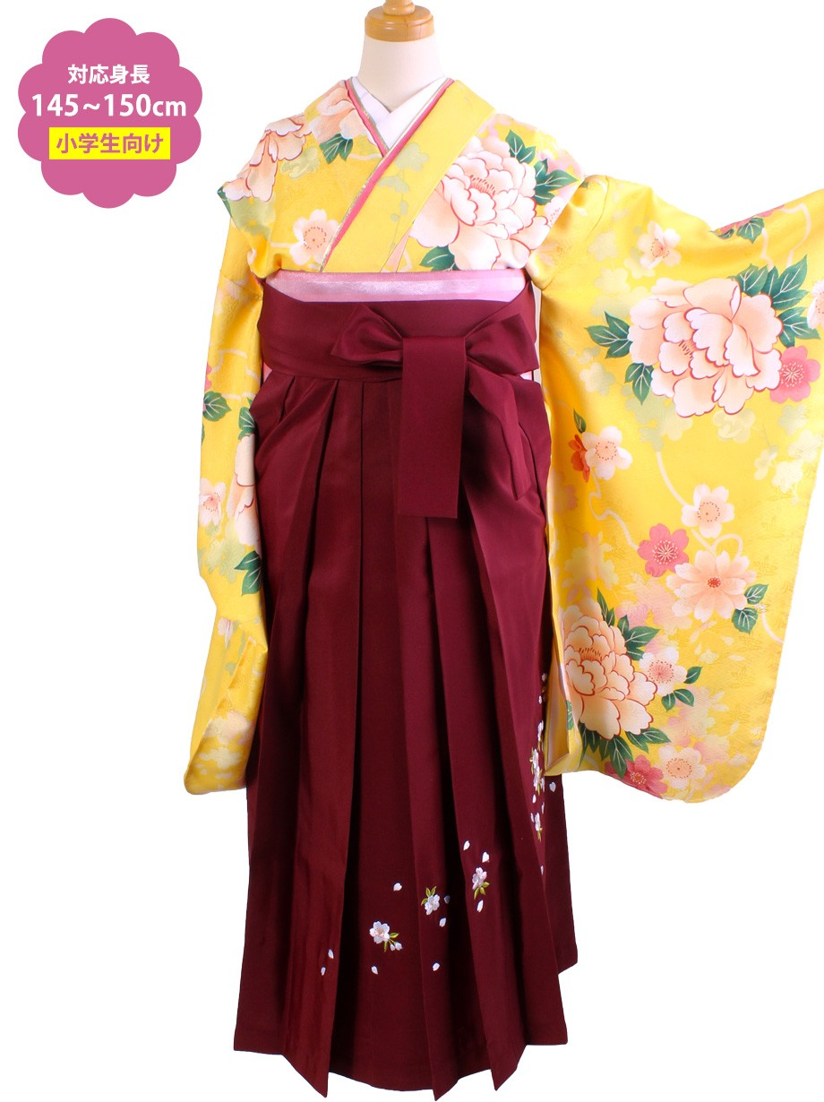 黄色地に牡丹・臙脂袴(小学生)/卒業式