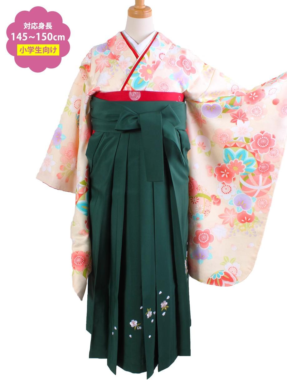 クリーム地に鞠と桜・緑袴(小学生)/卒業式