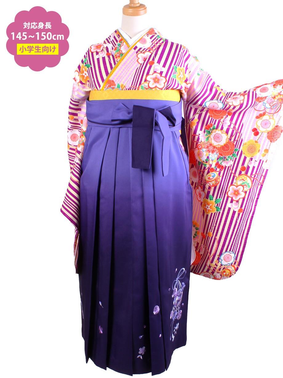 紫地に縞と花・紫のグラデーション袴(小学生)/卒業式