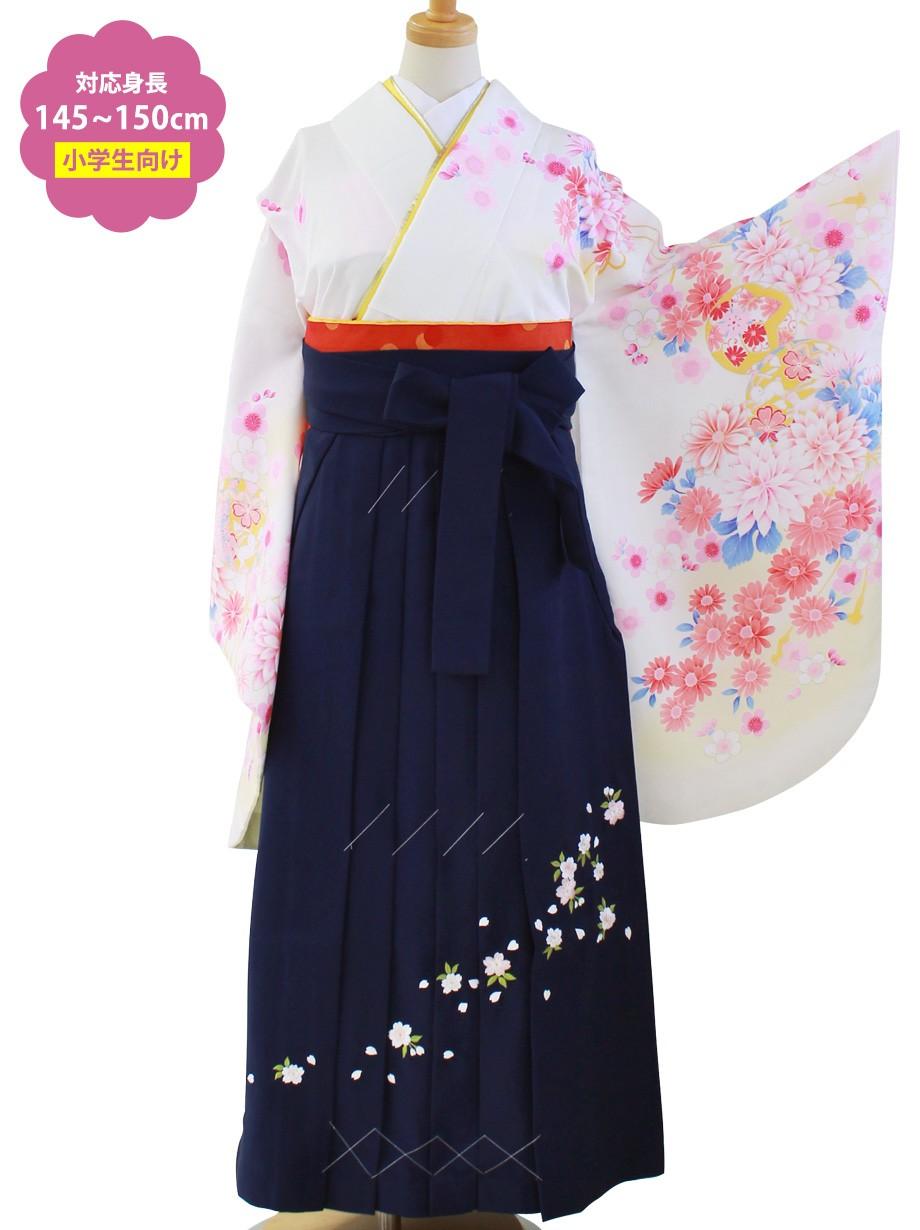 白地にうさぎ・紺色袴(小学生)/卒業式