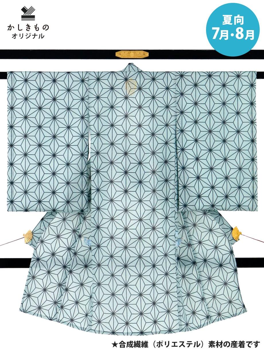 青地に麻の葉の絽の祝い着(産着)/男児(かしきものオリジナル)