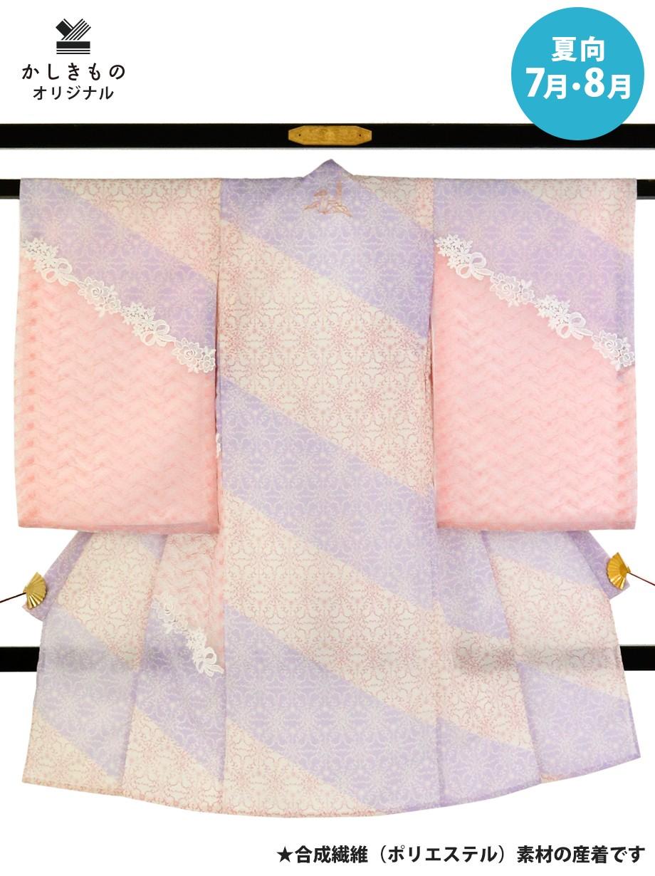 ピンクとラベンダーの斜め取りに華紋の絽の祝い着(産着)/女児(かしきものオリジナル)