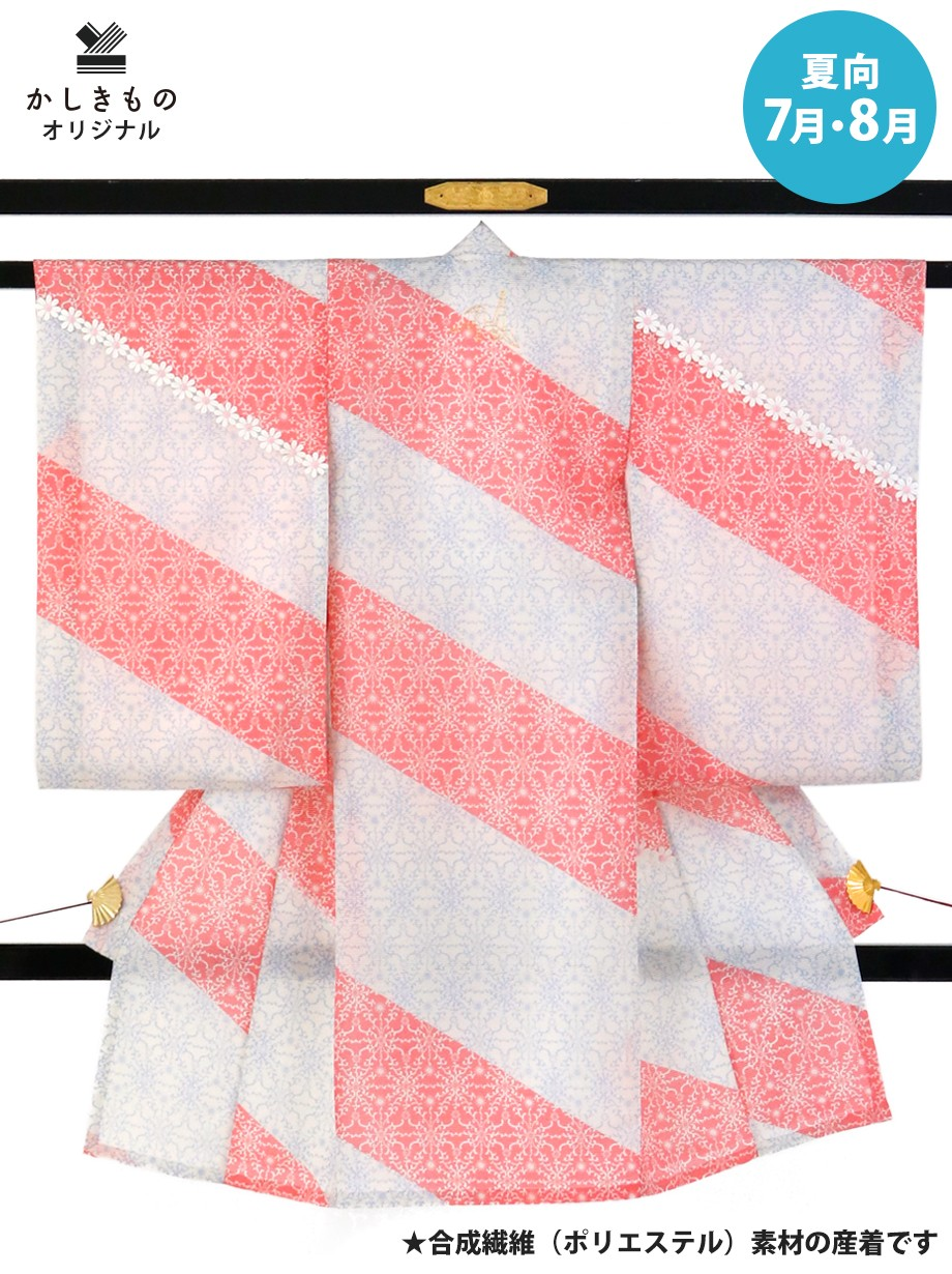 ピンクと白の地の斜め取りに華紋の絽の祝い着(産着)/女児(かしきものオリジナル)