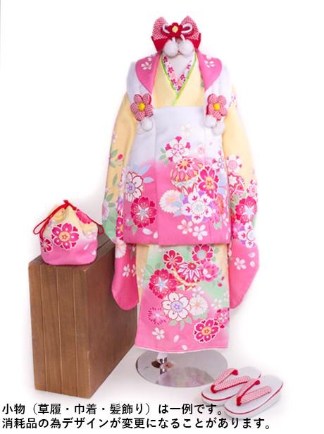 黄色に桜と鞠の被布コートセット/七五三・三歳女の子