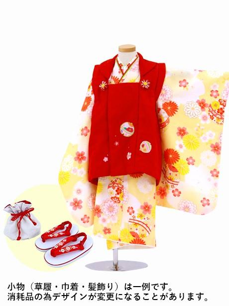 黄色地に花と鞠の赤の被布コートセット/七五三・三歳女の子