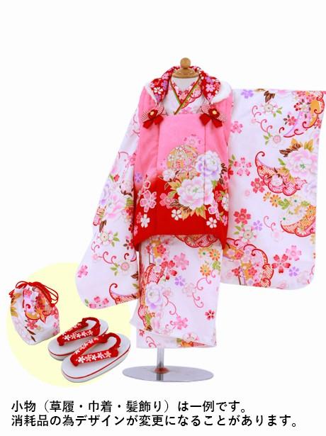 白地に牡丹とピンクと赤の被布コートセット/七五三・三歳女の子
