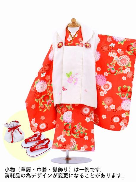 朱色地に橘と花尽くしの赤の被布コートセット/七五三・三歳女の子