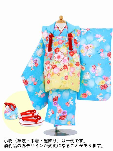 水色地にうさぎと花、黄色のグラデーションの被布コートセット/七五三・三歳女の子