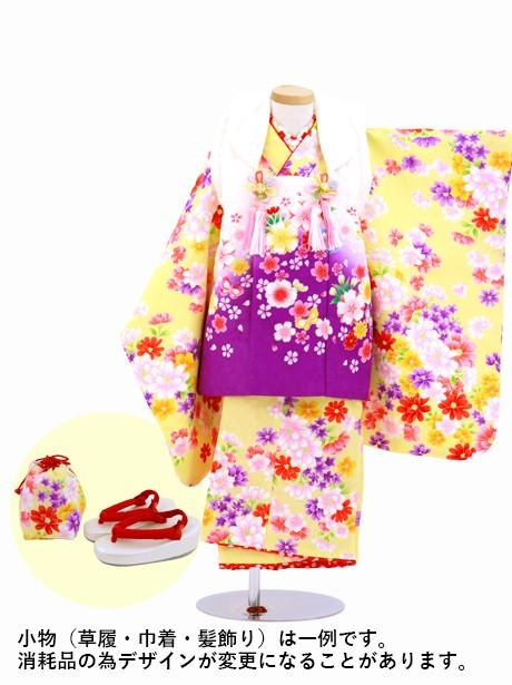 黄色地に四季花、白と紫の被布コートセット/七五三・三歳女の子