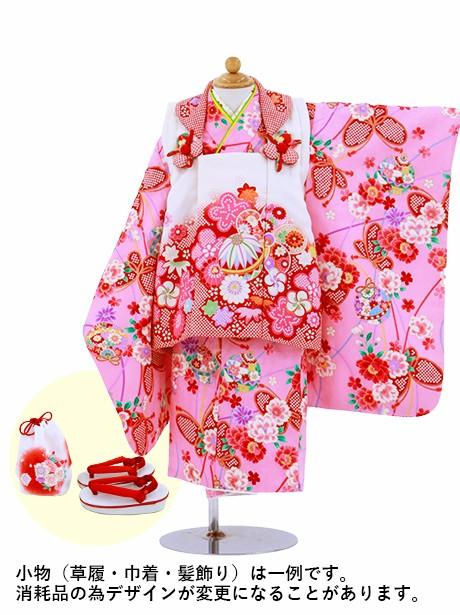 ピンクに蝶と花、桜と鈴の被布コートセット/七五三・三歳女の子