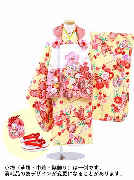 イエローに蝶と花、桜と鈴の被布コートセット/七五三・三歳女の子