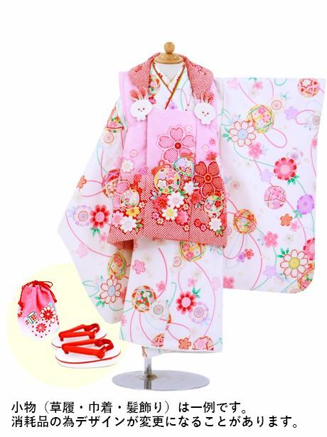 白地に花と鞠、桜と鈴の被布コートセット/七五三・三歳女の子