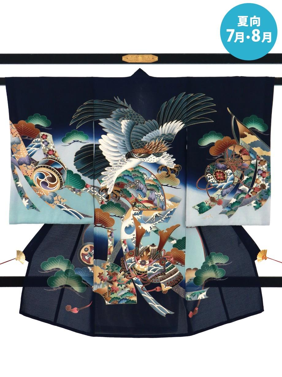 紺地に鷹と兜の絽の祝い着(産着)/男児