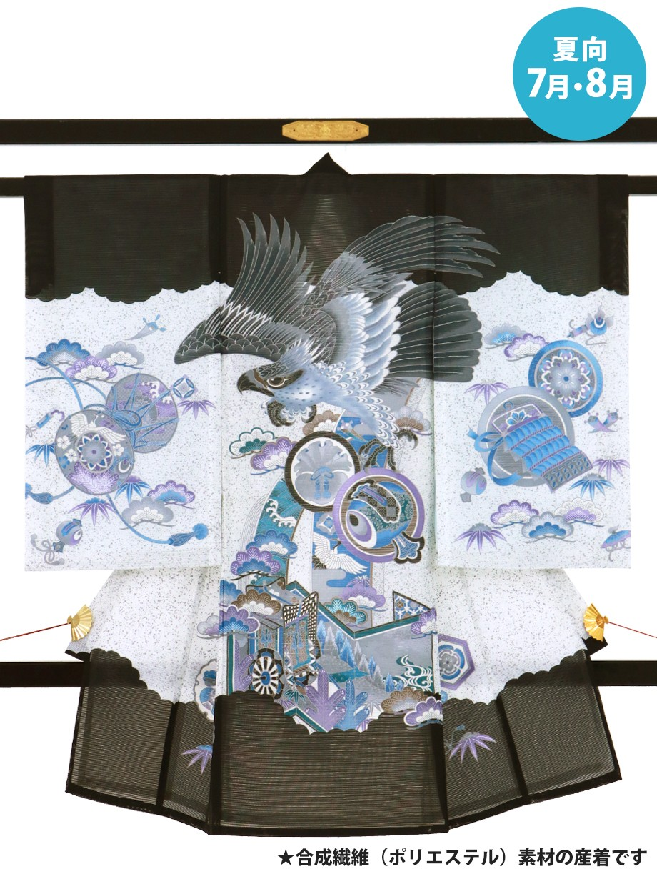 黒と白の地に鷹と屏風の絽の祝い着(産着)/男児(ポリエステル)