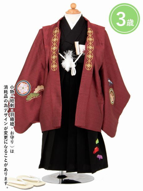 赤地に兜 黒の袴/七五三・三歳男の子・袴