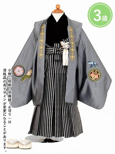 シルバーグレーに兜 黒縞の袴/七五三・三歳男の子・袴
