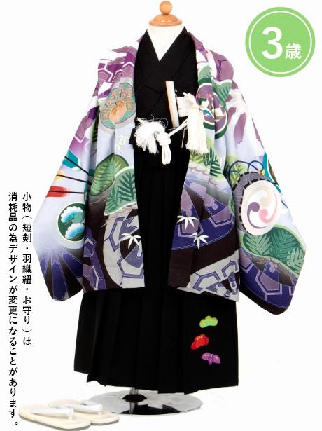 白地に兜 黒の袴/七五三・三歳男の子・袴