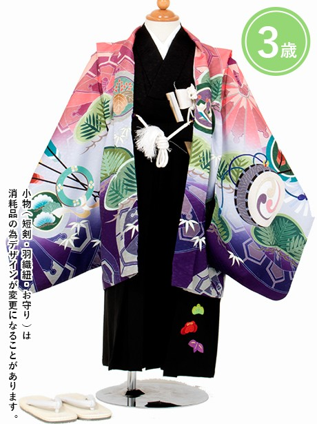 ピンクと紫に兜 黒の袴/七五三・三歳男の子・袴