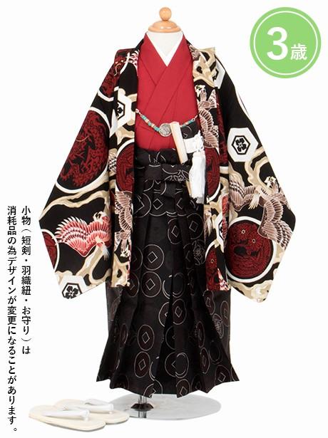 内田篤人×JAPAN STYLE 黒地に龍と鶴の紋/七五三・三歳男の子・袴