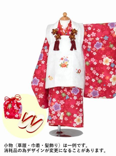 赤地に撫子と桜の被布コートセット/七五三・三歳女の子