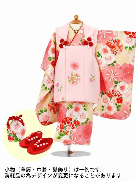 クリーム地に梅と桜の被布コートセット/七五三・三歳女の子
