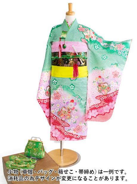 緑色に桜と手鞠の着物/七五三・七歳女の子