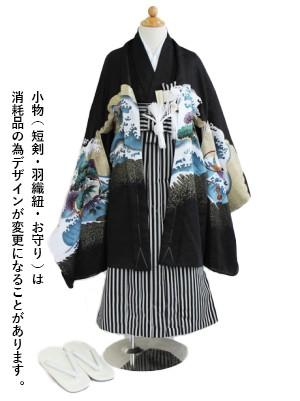 黒地に鷹と富士/七五三・五歳男の子・袴