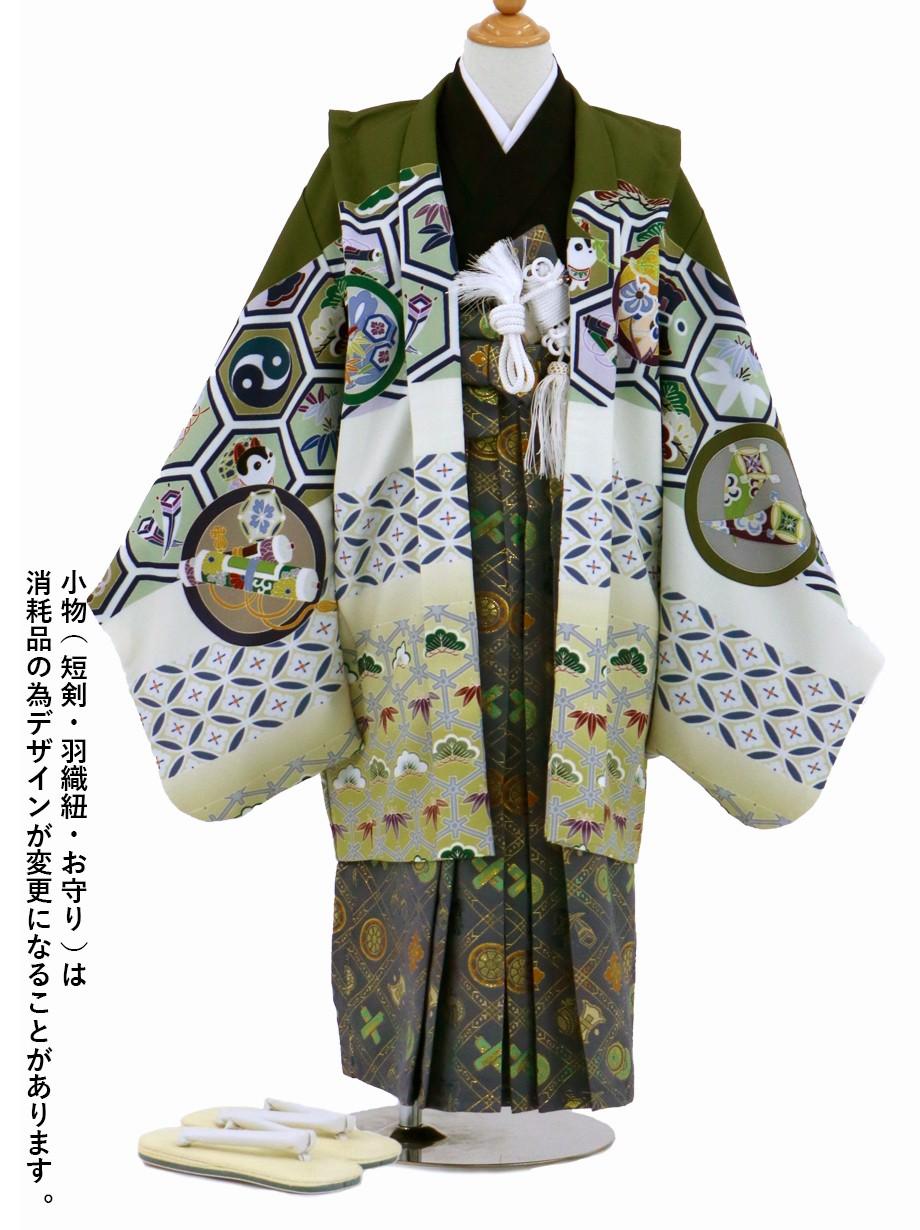 式部浪漫緑、深灰の袴/七五三・五歳男の子・袴