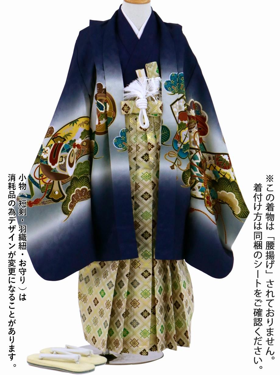 紺地に鷹や小槌、菱の袴/七五三・五歳男の子・袴