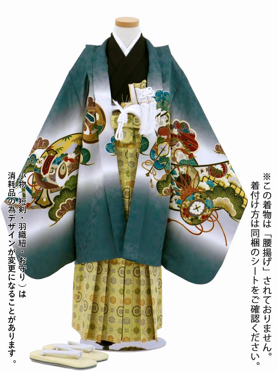 群青地に鷹や小槌、金襴の袴/七五三・五歳男の子・袴