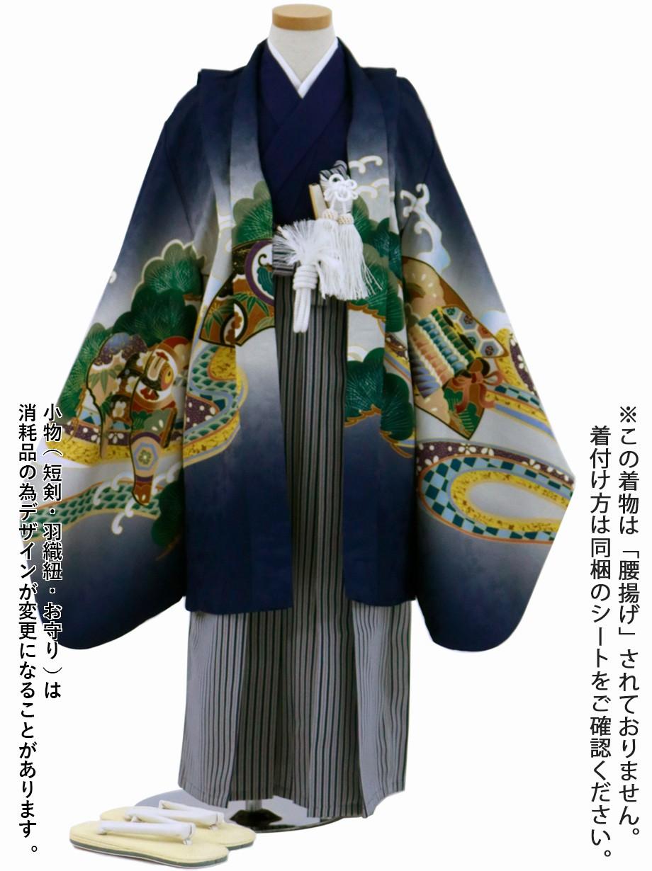 紺地に鷹、黒縞の袴/七五三・五歳男の子・袴