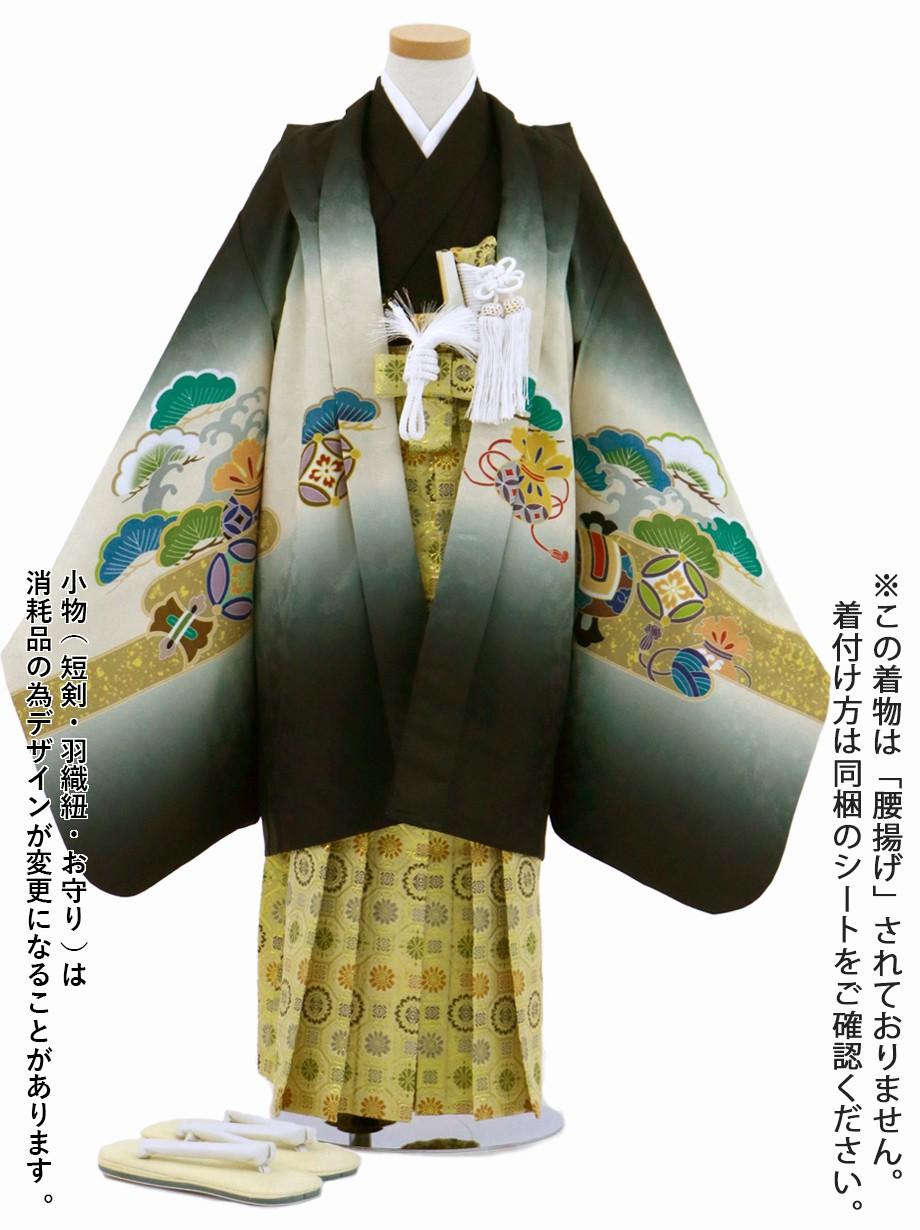 黒地に宝船、金襴の袴/七五三・五歳男の子・袴