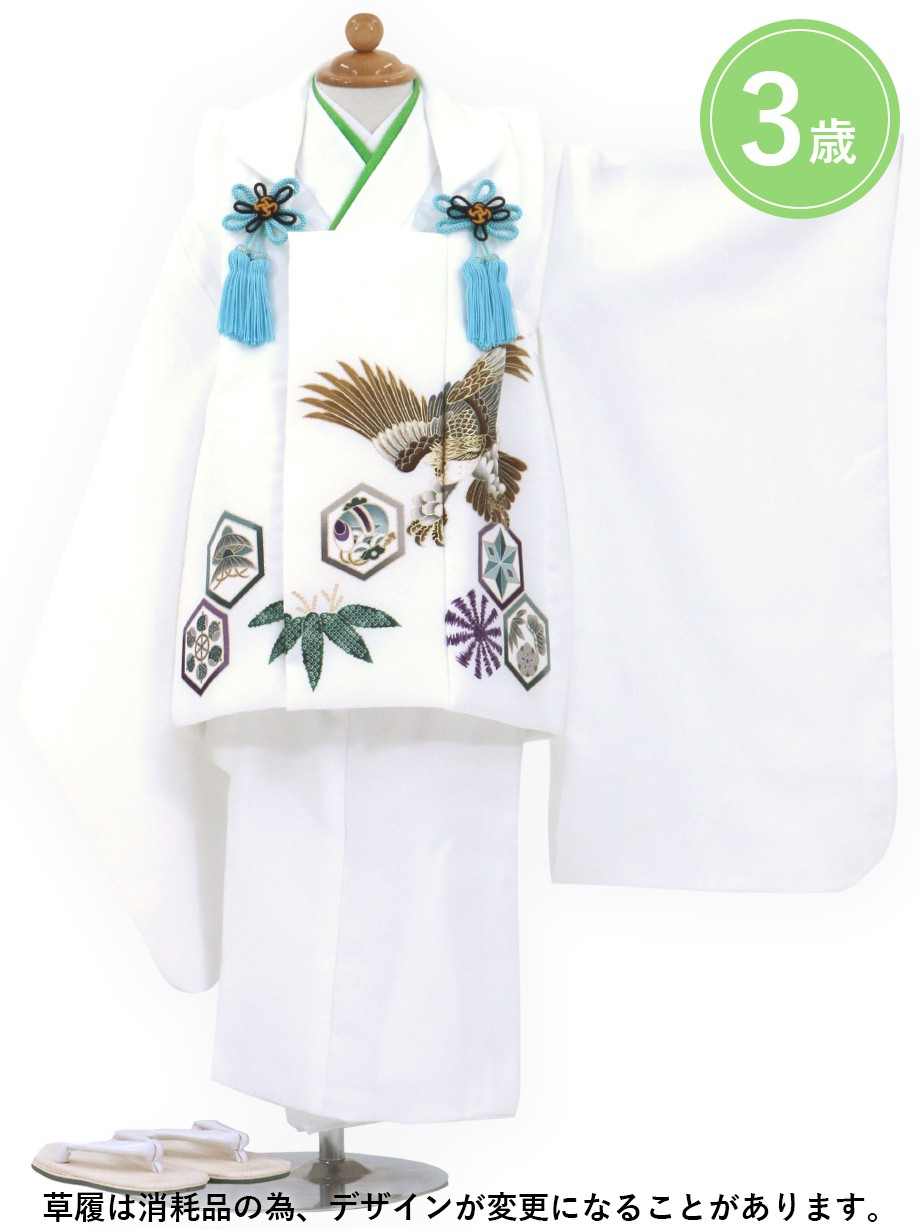 鷹と六角紋の白の被布コートセット/七五三・三歳男の子・被布コートセット