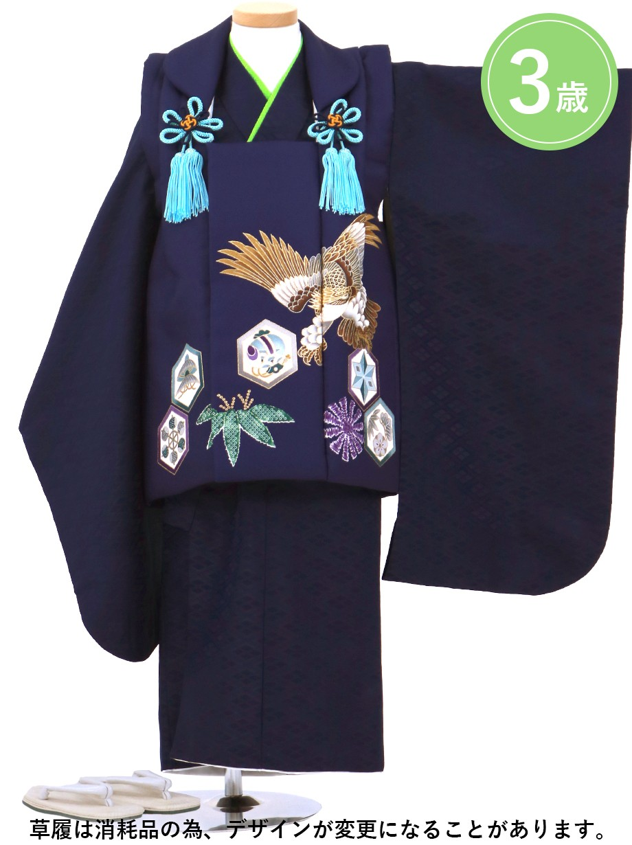 鷹と六角紋の紺の被布コートセット/七五三・三歳男の子・被布コートセット