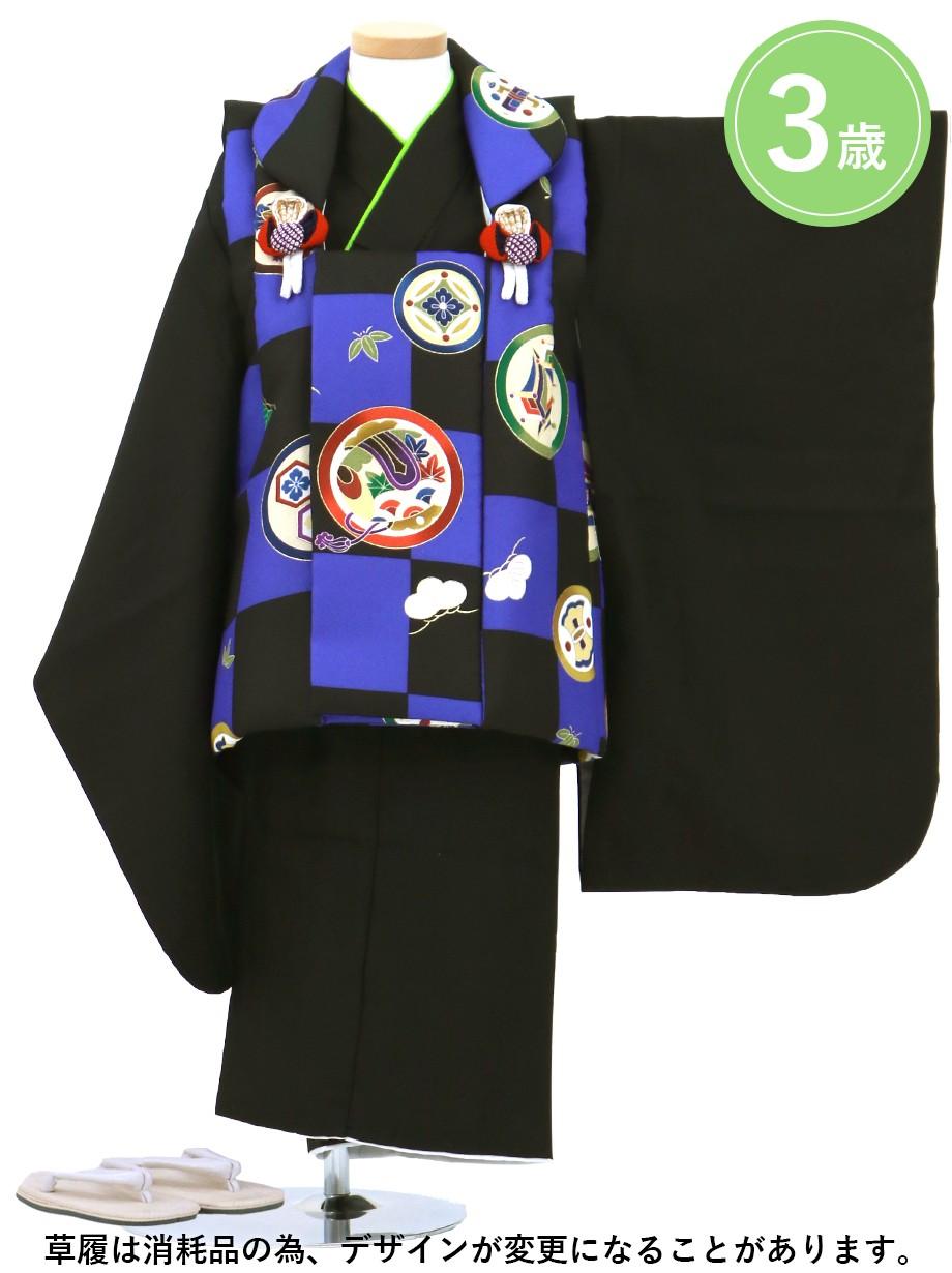 青と黒の市松の被布コート・黒の着物セット/七五三・三歳男の子・被布コートセット
