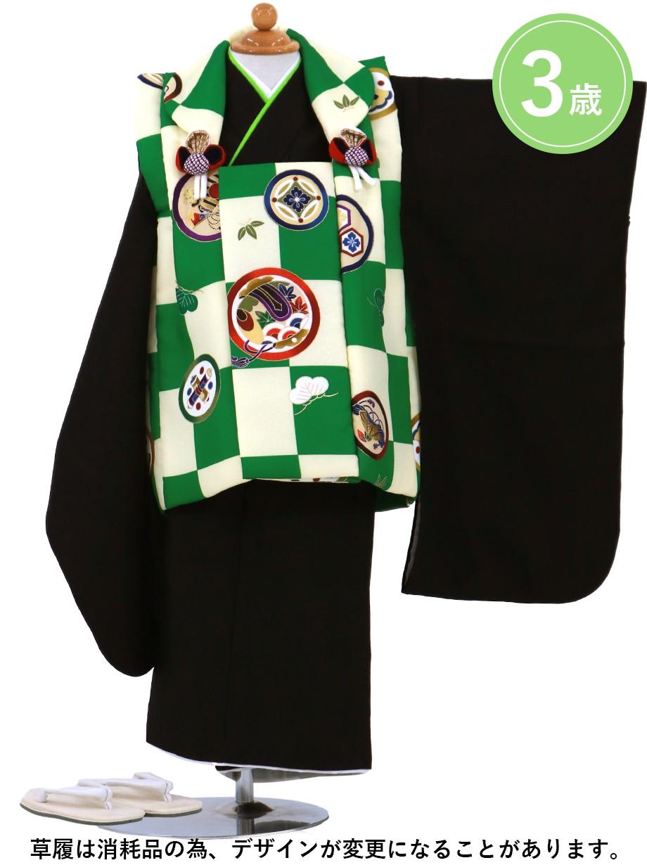 緑とクリーム色の市松の被布コート・黒の着物セット/七五三・三歳男の子・被布コートセット