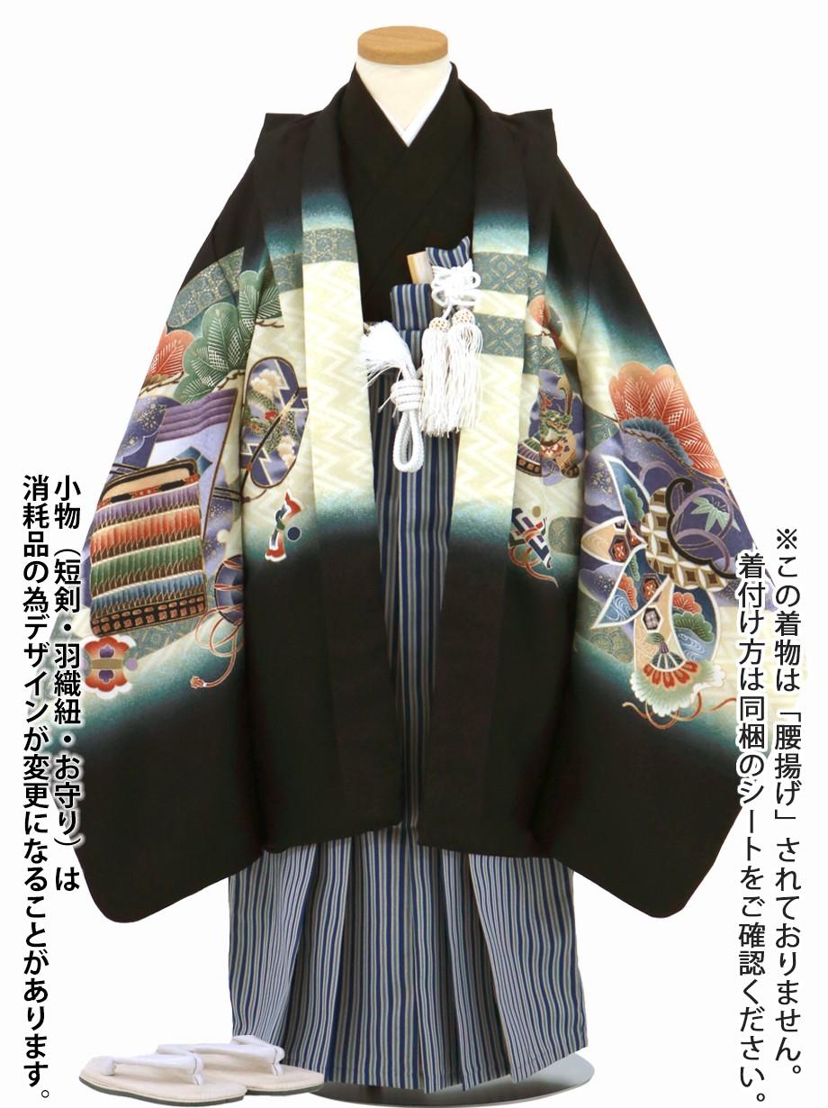 黒地に龍、紺縞の袴/七五三・五歳男の子・袴