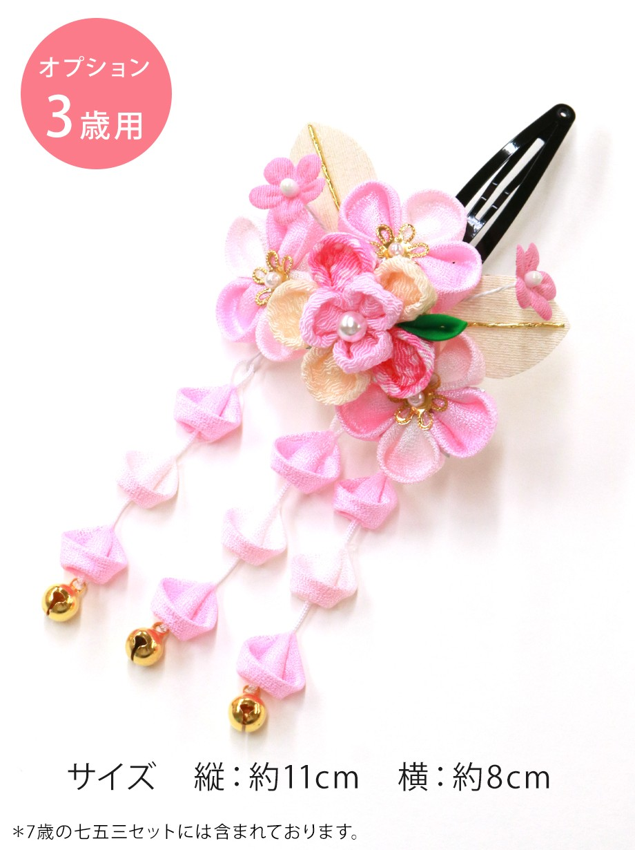 つまみ細工・ピンク/髪飾り・ぱっちんピン