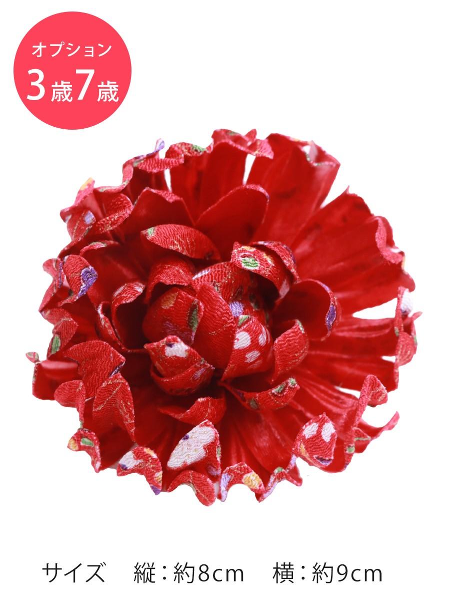 菊・赤/髪飾り・ぱっちんピン