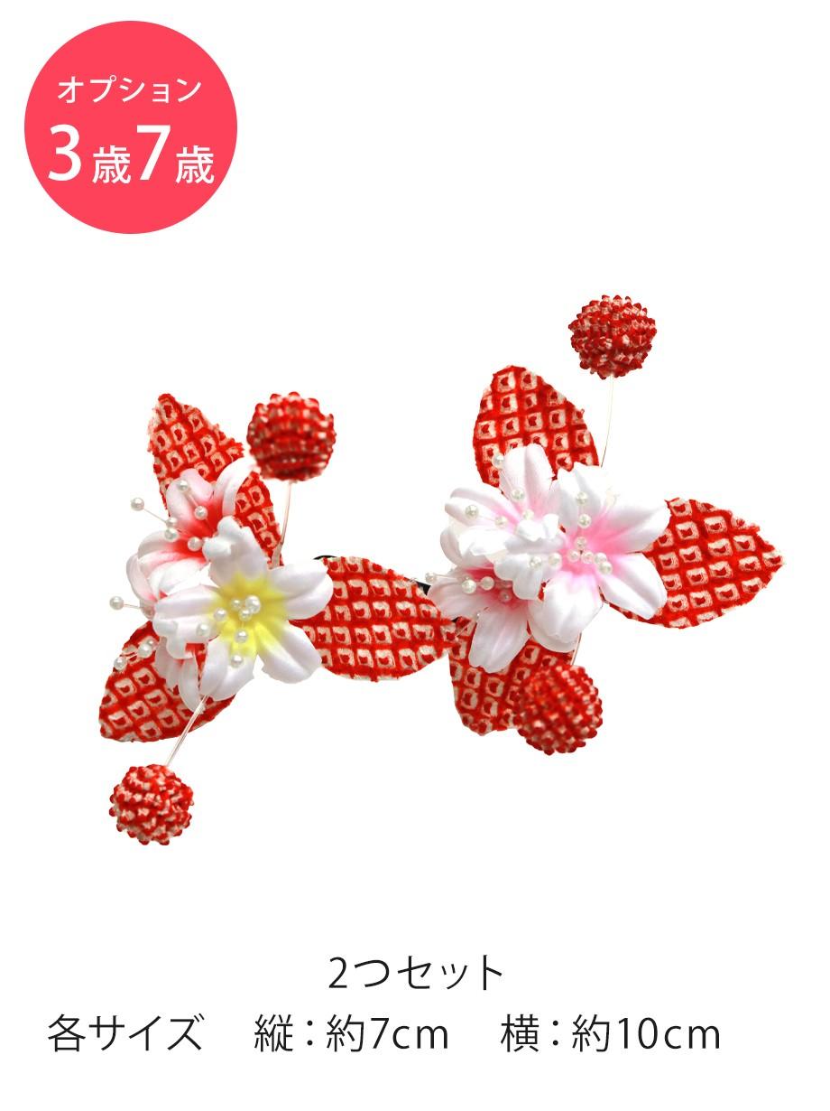 二つセット・赤/髪飾り・ぱっちんピン