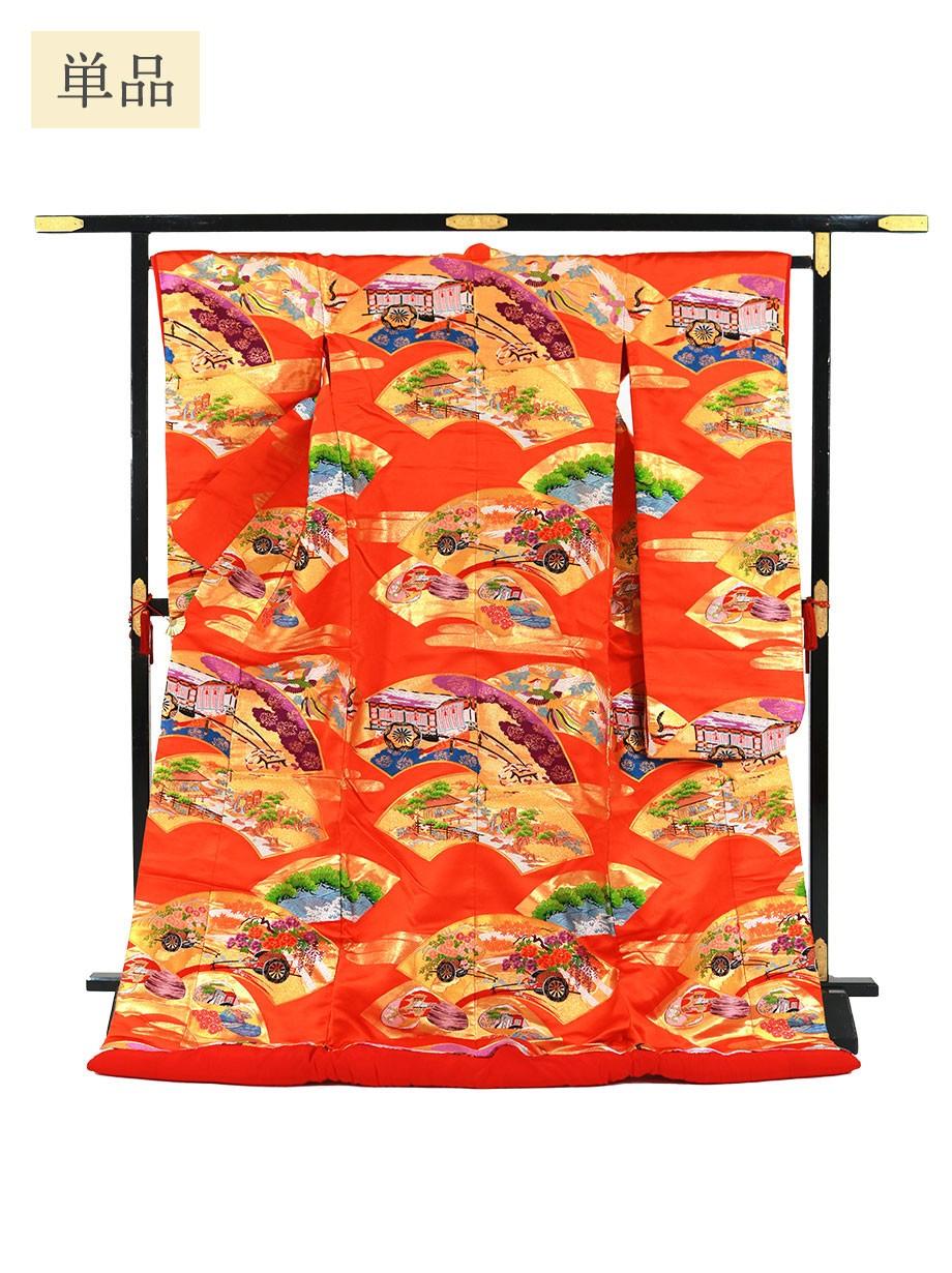 打掛単品/オレンジ色地に扇面 鳳凰・貝合せ・花車の色打掛/標準サイズ