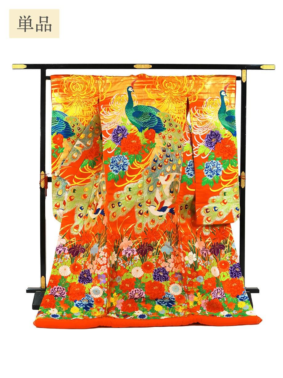 打掛単品/オレンジ色地に孔雀と四季花の色打掛/標準サイズ