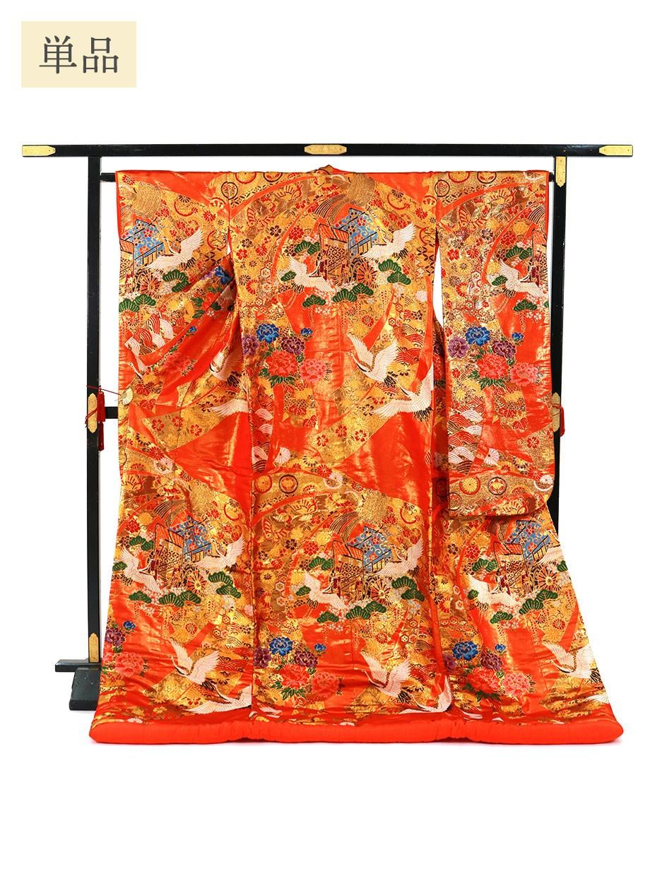 打掛単品/朱色地に鶴と束ね熨斗の色打掛/標準サイズ