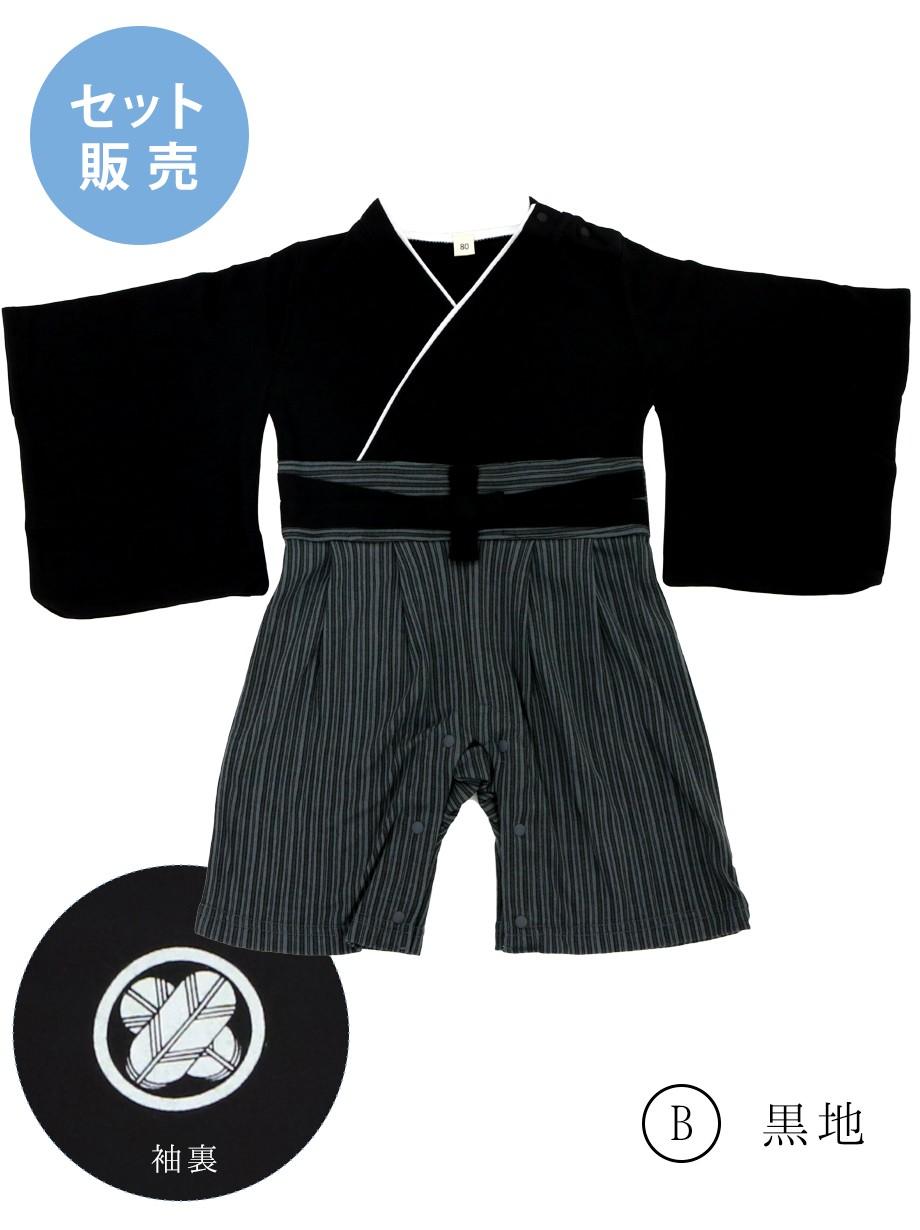 黒色/男の子・70サイズの袴ロンパース