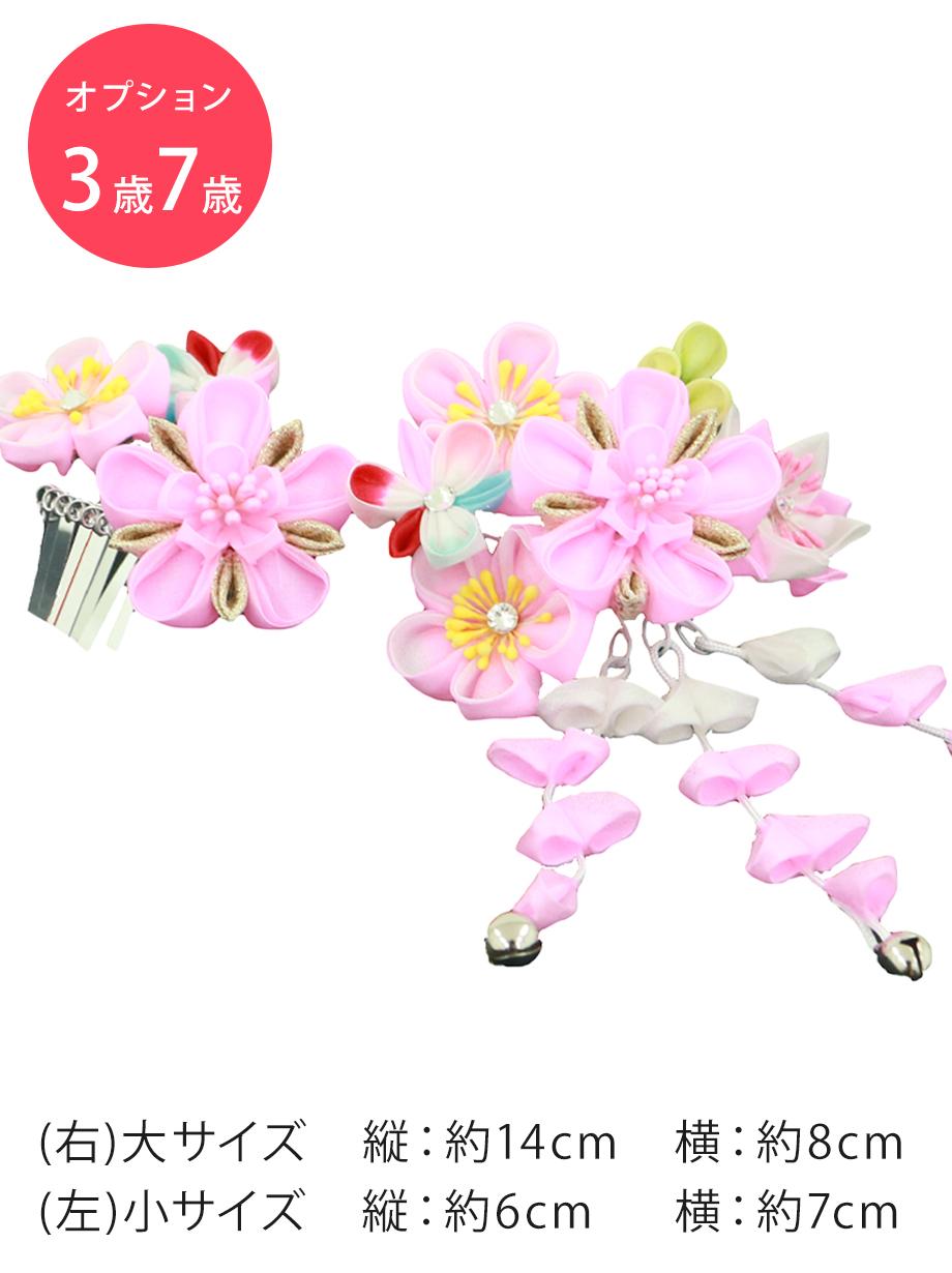 二つセット・つまみ細工・ピンクの桜/髪飾り・ぱっちんピン