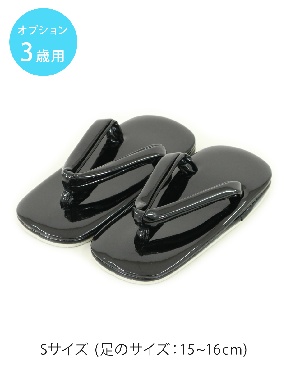 エナメル草履(ブラック)S:15~16cm/三歳の男の子