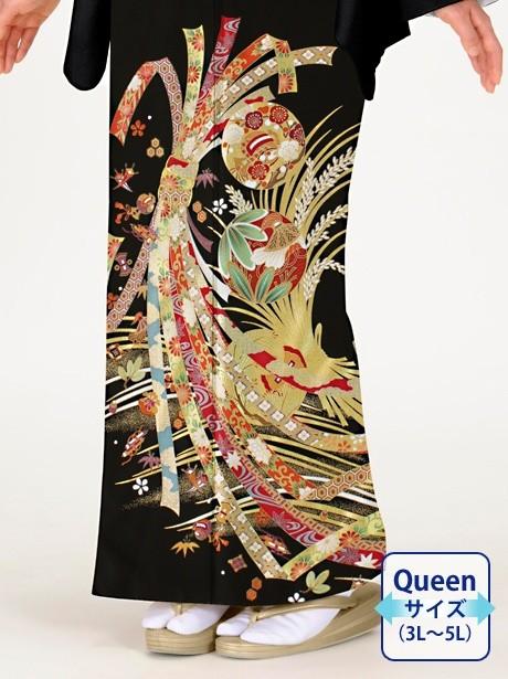 束ね熨斗に宝尽くしの黒留袖/Queenサイズ