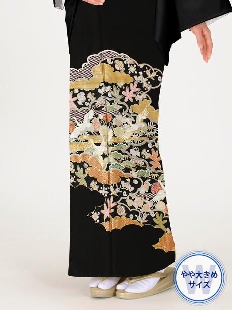 雲取りに鶴と宝尽くしの黒留袖/ワイドサイズ