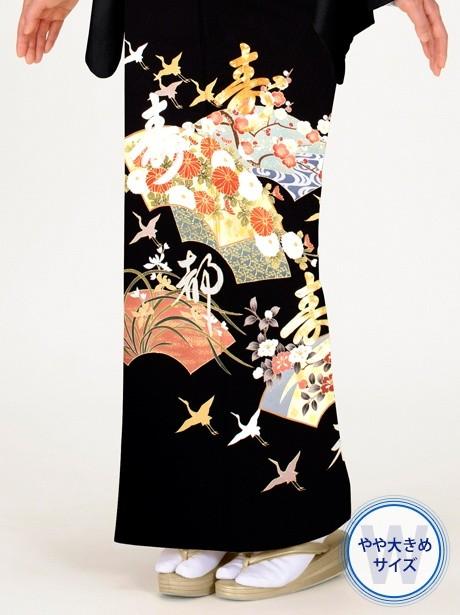 地紙(じがみ)に鶴と寿の黒留袖/ワイドサイズ